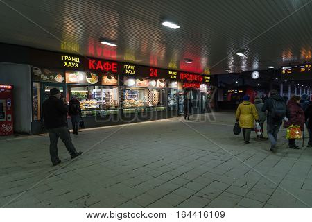 Moscow Russia - February 21.2016. Area of Leningradsky railway station with people and cafe