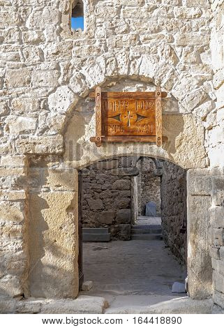 Crimea near the town of Old Crimea . Monastery of the Armenian Apostolic Church of Surb Khach ( Holy Cross Convent ) founded in the fifteenth century . Entrance to the living area .