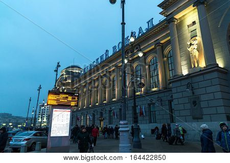 Moscow Russia - February 21.2016. Yaroslavsky railway station and the people in front of him at night