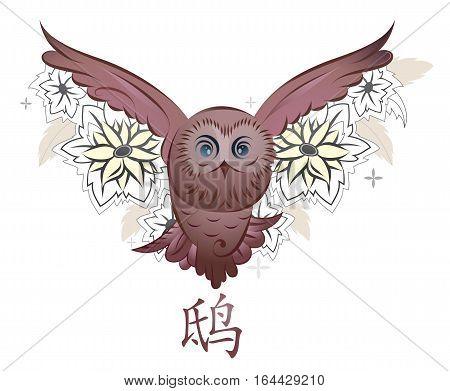 Flying owl tattoo illustration with flowers on back. Hieroglyph translation: Owl