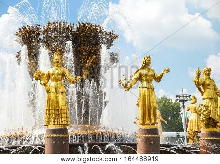 MOSCOW, RUSSIA - July 29, 2016. Fountain