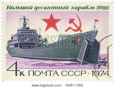 MOSCOW RUSSIA - January 08 2017: A stamp printed in USSR (Russia) shows Russian large landing ship series