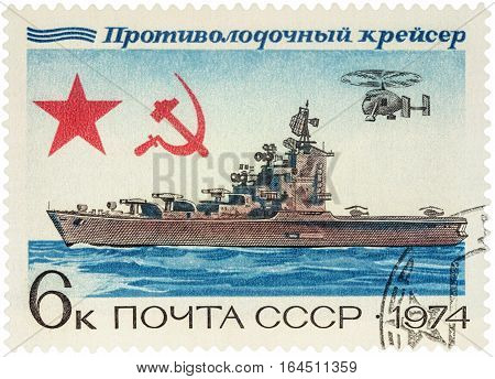 MOSCOW RUSSIA - January 08 2017: A stamp printed in USSR (Russia) shows Russian antisubmarine cruiser series