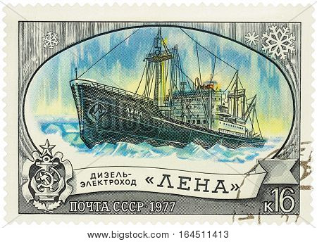 MOSCOW RUSSIA - January 08 2017: A stamp printed in USSR (Russia) shows diesel-electric ship