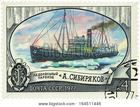 MOSCOW RUSSIA - January 08 2017: A stamp printed in USSR (Russia) shows icebreaker
