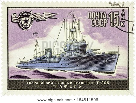 MOSCOW RUSSIA - January 08 2017: A stamp printed in USSR (Russia) shows Russian minesweeper T-205