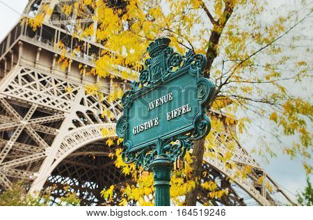 Avenue Gustave Eiffel sign in Paris France on a cloudy day