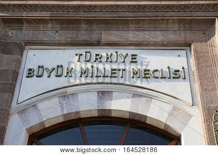 Republic Museum In Ankara
