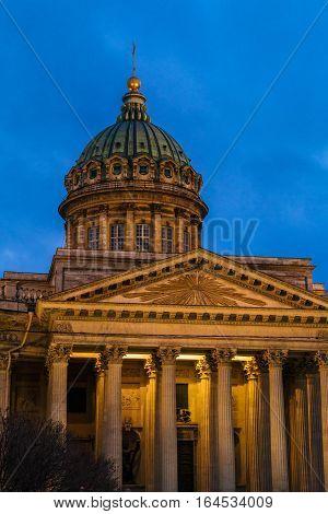 Illuminated Kazan Cathedral At Night, Saint Petersburg