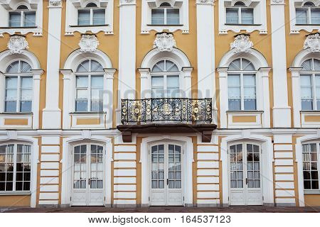 Classic architecture. The facade of a historic building, designed in traditional old Russian style. Special Treasury museum of jewels and imperial treasures in Peterhof in Saint Petersburg, Russia