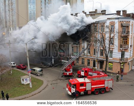 Odessa, Ukraine - December 29, 2016: A Fire In Apartment Building. Strong Bright Light And Clubs, Sm