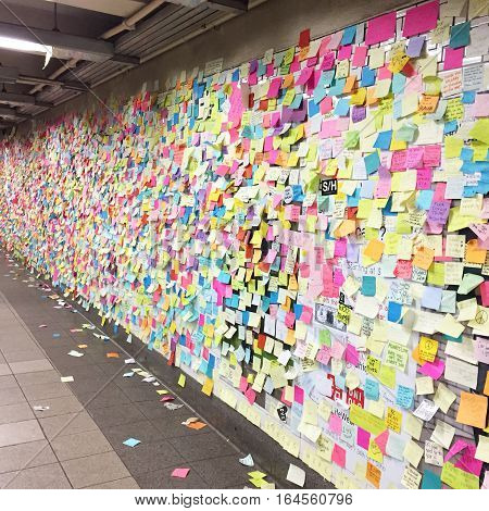 Subway Therapy Wall