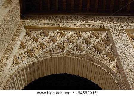 Fine Decorations On The Walls Of Alhambra Palace.