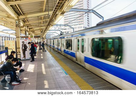 Tokyo Japan - November 18 2016 :Shinjuku train station.Shinjuku is one of the important district with one of the biggest train station in Japan.