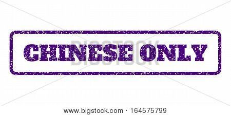 Indigo Blue rubber seal stamp with Chinese Only text. Vector tag inside rounded rectangular frame. Grunge design and dust texture for watermark labels. Horisontal emblem on a white background.