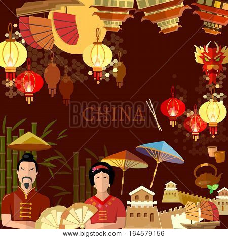Travel to China background. Chinese traditions and culture. Welcome to Asia