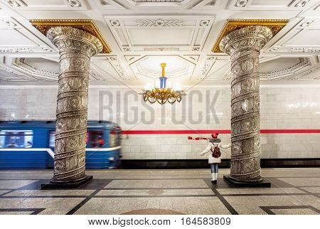 Woman In Saint Petersburg Metro