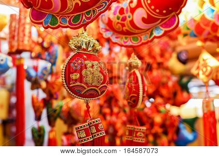 Chinese new year decorations. Chinese culture. Chinese decorations.