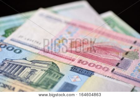 Belarusian Banknote Of Ten Thousand Rubles Close Up