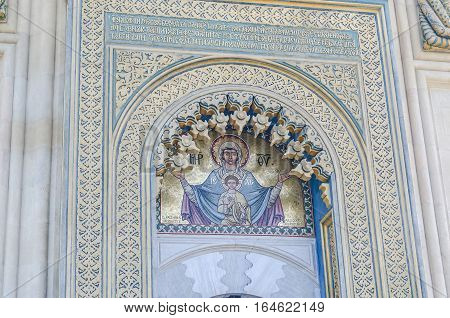 Curtea De Arges, Romania - August 9, 2016: Detail Of The Entrance Of The Monastery