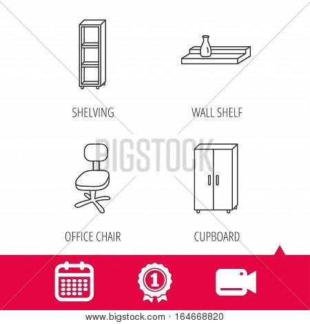Achievement and video cam signs. Office chair, cupboard and shelving icons. Wall shelf linear sign. Calendar icon. Vector