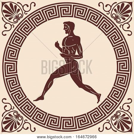 Greek style drawing. Naked running men and national ornament. Brown drawing with aging effect on a beige background.