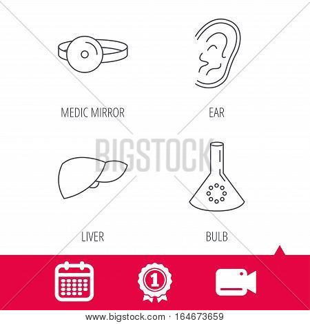 Achievement and video cam signs. Lab bulb, medical mirror and liver organ icons. Ear linear sign. Calendar icon. Vector