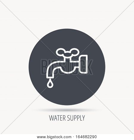 Water supply icon. Crane or Faucet with drop sign. Round web button with flat icon. Vector