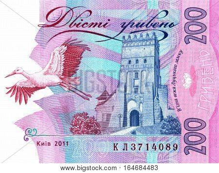 Fragment bank note 200 Ukrainian hryvnia with the image of the Lutsk Castle and soaring crane
