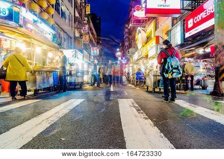 KEELUNG TAIWAN - NOVEMBER 28: This is the entrance of Keeelung night market a famous night market in Keelung city near Taipei on November 28 2016 in Keelung