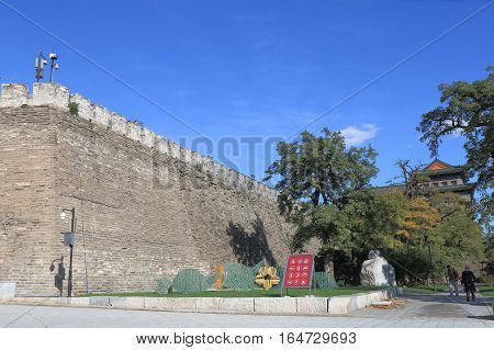BEIJING CHINA - OCTOBER 28, 2016: Unidentified people vist Ming Dynasty City Wall Relics park.
