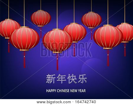 Postcard Chinese New Year Lanterns on violet background. Lettering translates as Happy New Year. Vector illustration. EPS10