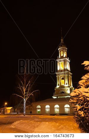 Kolomna Moscow Region Russia. Church of John Theologian Near With Ivanovo Gate Kolomna Kremlin. Church In Kolomna In Near Old Kolomna On Square Two Revolutions.