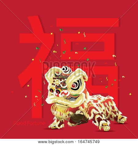chinese lion dance and blessing word, vector illustration