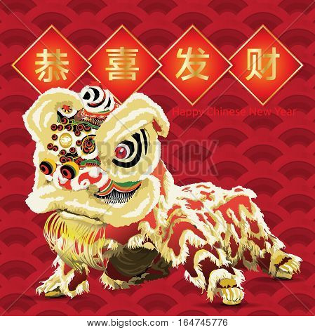 chinese lion dance with blessing on classical shape background vector illustration