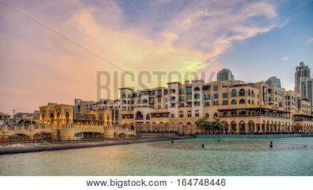 Dubai, UAE - May 31, 2013: Jumeirah Beach Hotel