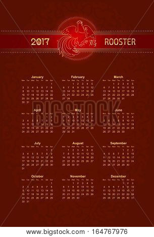 Calendar vector template for 2017 year. Week starts on Monday. Calender with week numbers. 2017 is the Year of the Fire Rooster in Chinese Horoscope