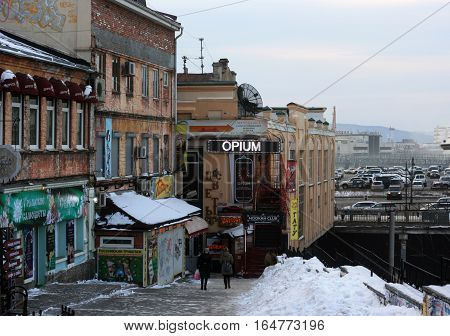 Vladivostok, Primorsky Krai, Russia December 22, 2014 - Fokina Street Admiral is one of the oldest in the city with houses of the 19th century in the December 22, 2014 in Vladivostok, Russia.