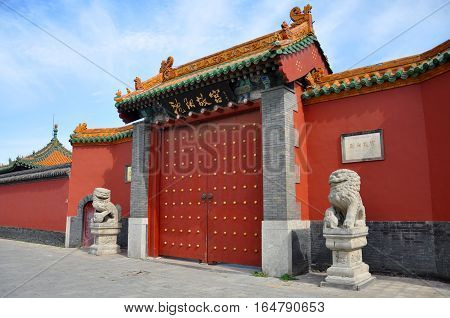 Entrance of Shenyang Imperial Palace (Mukden Palace), Shenyang, Liaoning Province, China. Shenyang Imperial Palace is UNESCO world heritage site.