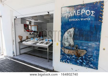 Rethymnon, Island Crete, Greece - July 1 2016: Greek fish store with fresh seafood