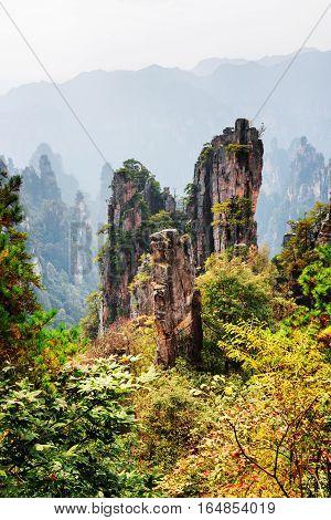 View Of Fantastic Quartz Sandstone Pillars (avatar Mountains)