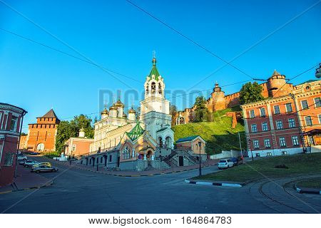 View of the Church Of The Nativity Of John The Baptist and Kremlin. Russia, Nizhny Novgorod