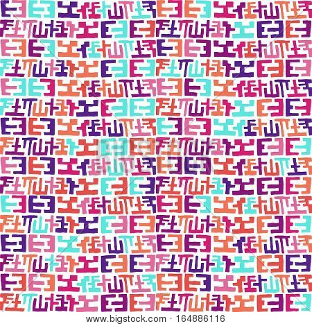 Seamless Pattern With Abstract Hand Drawn Elements