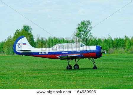 Yalutorovsk, Russia - May 24. 2008: Yak-52 sport plane take off for pilotage technic show
