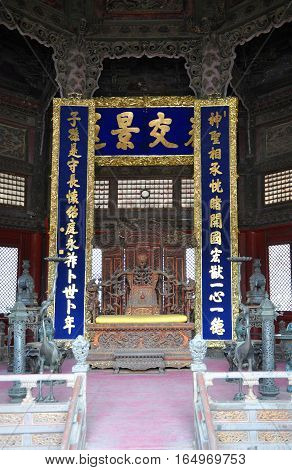 Throne of Dazheng Hall in the center of Shenyang Imperial Palace (Mukden Palace), Shenyang, Liaoning Province, China. Shenyang Imperial Palace is UNESCO world heritage site built in 400 years ago.