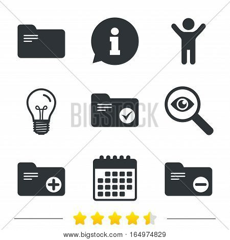 Accounting binders icons. Add or remove document folder symbol. Bookkeeping management with checkbox. Information, light bulb and calendar icons. Investigate magnifier. Vector