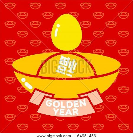Year of rooster give a gold bar for this year. The golden egg and gold bard with badge on the gold bar pattern.