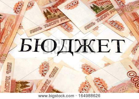 Lot of money in the form of frames and the Russian word budget/ Russian translation: Budget