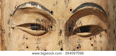Ancient Wooden Face Showing Acupuncture Points  (translation: On The Face Are The Names Of Acupunctu
