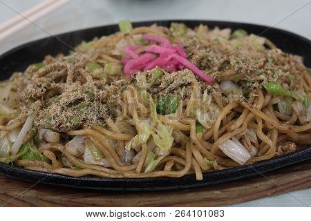 One kind of Japanese dish as Yakisoba poster